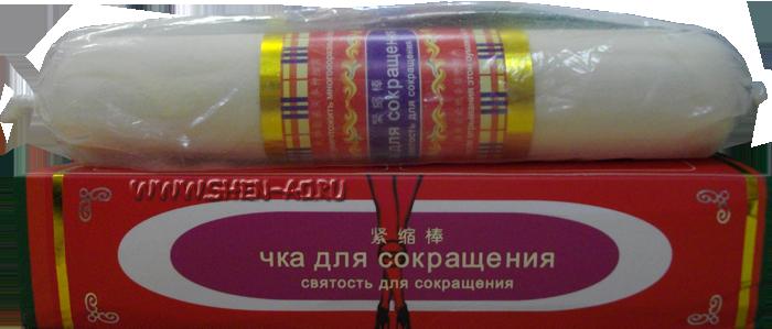 pozi-dlya-eroticheskogo-foto-muzhchin
